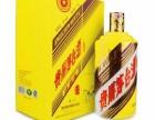 南京市回收 羊年茅台酒瓶子 空瓶回收价格查询