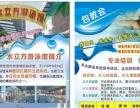 广西玉林市名山水立方游泳馆暑期游泳培训班