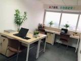 武汉光谷联合办公3人间精装修办公室出租可注册