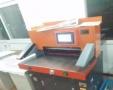 【旭阳印后设备】销售维修胶装机覆膜机切纸机打孔机