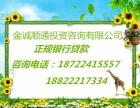 天津住房抵押贷款通常需要满足条件