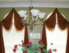 珠海最全面的办公酒别墅装饰窗帘制作安装丽友装饰布艺