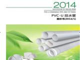 联塑PVC-U螺旋消音管160times4.0mm