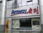 石龙哪里有卖安利产品 东莞石龙安利专卖店具体地址在哪里