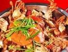 胖帅肉蟹煲加盟 特色煲类 投资金额 1-5万元
