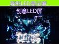 云浮LED显示屏生产厂家-美律达科技买一送五大优惠