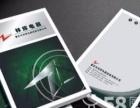 重庆九龙坡巴国城印刷厂名片信封复写本画册dm单袋子