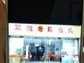 井研-研城108平米酒楼餐饮-餐馆5万元