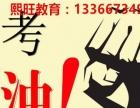 2017年河南师范大学自考本科 会展管理学信网可查