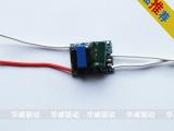 批发T8灯管堵头驱动电源 非隔离恒流带IC 球泡内置LED电源质