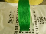 轻体丙纶长丝绿色 空芯纱 彩色丙纶长丝 国兴化纤制品现货出售