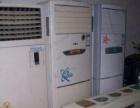 空调维修移机拆装装机加氟清洗打眼出售回收二手空调