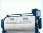 西双版纳洗涤设备江苏汉庭机械生产制造销售处厂直销部