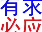 潍坊商标费用+潍坊商标价格+潍坊商标设计 有求必应