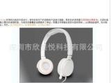 三诺V-111 耳机 批发 电脑耳机 头