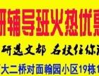 江西财经大学专业课辅导课程南昌文都考研专业课辅导班