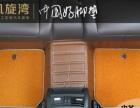 厂家直销 新款宝马5系汽车专用脚垫 环保无异味材质缝制 现货