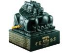 实力私下交易青奥徽宝中国印海外版的公司