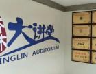 我是广东佛山人要考中医确有专长去哪里报考呢?