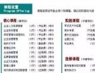 惠州在职MBA课程班怎么报名