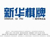 咸阳游戏定制开发公司平台联运合伙人