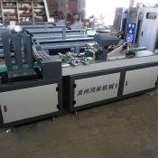 鸿米机械泉州粘蝇纸机械怎么样_福州粘蝇纸机械