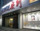 湖北宜昌哪里有安利店铺电话和地址是多少