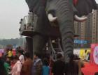 鹰枫超有人气的机械大象 霸气侧漏 低价出租