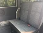 东风小康K系列 2013款 1.0L 手动 轿车 按揭零首付当天