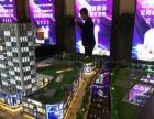鄞州长丰聚亿商业中心 无忧托管15年