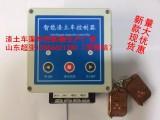 河北渣土自卸车电动蓬布密闭控制系统 可定制参数 外观