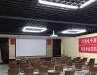 出租小型会议室,可容纳100人,只需600元