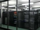 安防监控 综合布线 电脑维修 T外包维护