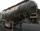 厂家低价出售散装水泥罐车