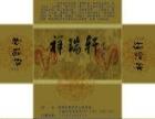 西双版纳抽纸厂 餐巾纸 广告抽纸 广告钱夹纸