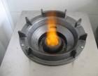 无醇燃料加盟-无醇燃料是什么