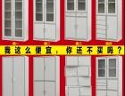 重庆办公家具实木质文件柜办公书柜带锁档案资料柜办公室落地柜子