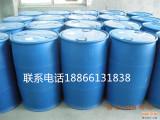 防冻液乙二醇现货销售 价格优惠 欢迎订购 量大从优 乙二醇