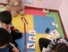美式课堂外教英语少儿英语