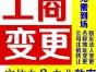 深圳公司有食品流通许可证,还要办酒类经营许可证吗?