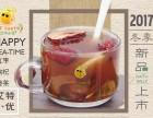 艾特小优奶茶招商加盟培训-品牌奶茶为中小投资者创业提供助力