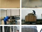 中央空调清洗保养 多联机清洗 冷却塔清洗