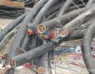 固镇县废电缆回收/工地现场电缆回收