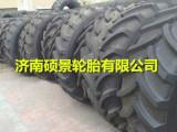 济南拖拉机轮胎12.4-28人子花纹轮胎报价