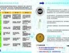 益之源净水器加盟 网站代理 投资金额 1万元以下
