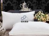 酒店布草枕芯宾馆床上用品星级酒店立体杜邦绒全棉健康护颈枕定做