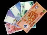 武汉上门回收钱币回收纸币纪念币纪念钞邮票金银币银元