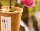 北京独鸡汤煎粉加盟怎么加盟 独鸡汤煎粉加盟费用多少
