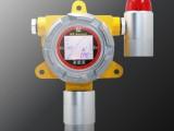 乙醇仓库室内挥发性有机物可燃易爆气体报警器 联动风机