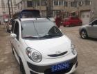 奇瑞QQ2013款 1.0 自动 巡航版